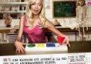 blonde_playstation.jpg